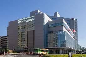 日本赤十字社医療センター -